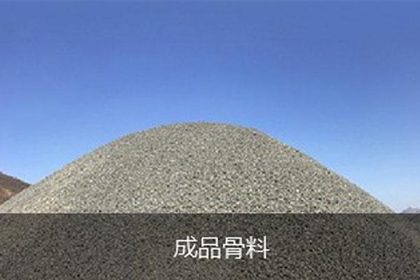 河南玄武岩碎石生产线|玄武岩碎石机|玄武岩砂石料生产线|加工玄武岩的破碎设备